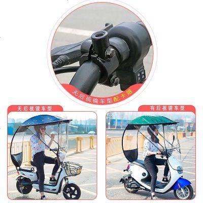電動摩托車遮雨蓬棚夏季防雨篷防風罩電車遮陽傘電瓶車防曬擋雨棚