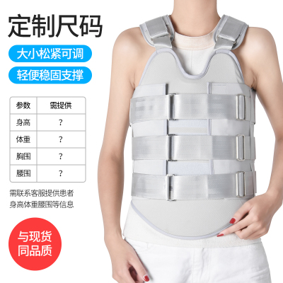 可調胸腰椎固定支具支架脊椎脊柱壓縮性骨折術后護具護腰帶 定制專拍(請先與客服聯系) M