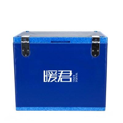 因樂思(YINLESI)20升38升43升家用飯菜保溫箱廚房神器放菜保溫箱食品外賣箱定制