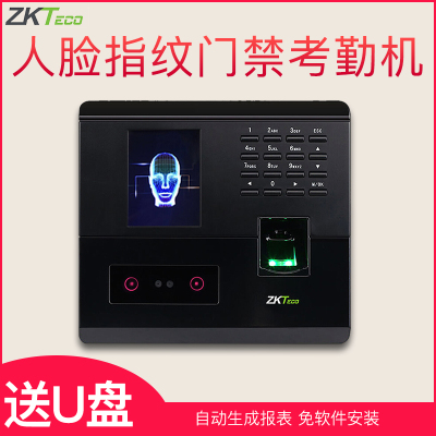 ZKTeco/熵基科技UF200考勤機指紋人臉混合識別打卡機U盤下載自動報表