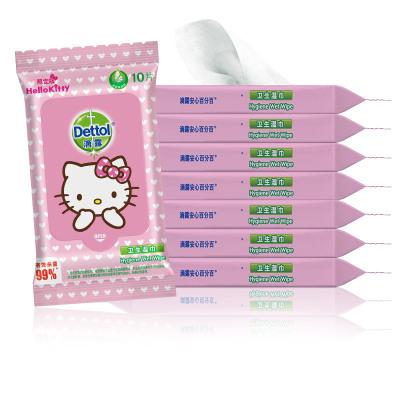 滴露(Dettol)衛生濕巾Hello kitty限定版10片*8包裝
