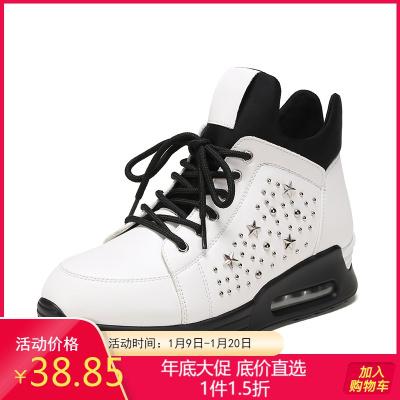 Daphne/达芙妮旗下鞋柜品牌女靴 时尚圆头简约帅气柳丁运动休闲鞋