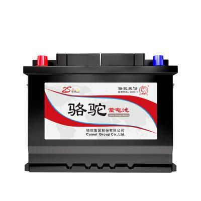 駱駝電瓶6-QW-36適用于本田飛度/哥瑞/理念/鋒范免維護鉛酸蓄電池