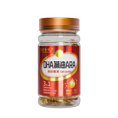 生命一號DHA藻油凝膠糖果 孕婦專用DHA 嬰幼兒補充易吸收