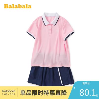 巴拉巴拉夏裝短袖短褲套裝女童夏裝中大童兩件套兒童休閑Polo衫女