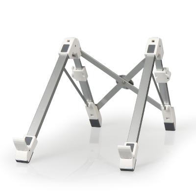 酷奇(cooskin) 筆記本支架 桌面增高架折疊便攜 可升降 電腦支架散熱器 折疊便攜支架 白色