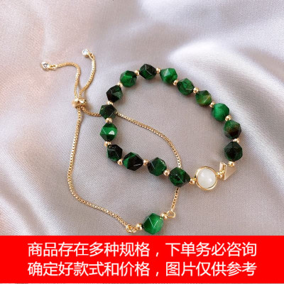 轻奢绿色宝石手链女韩版简约个性手镯2件套小众设计手环可调节