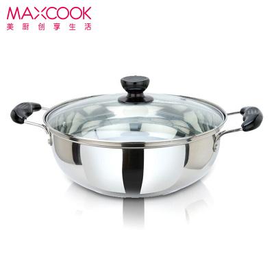 美廚MAXCOOK304不銹鋼 三層復底火鍋26CM 電磁爐煤氣灶通用MH-26
