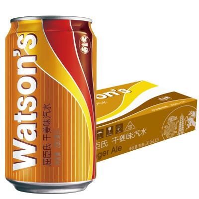 【苏宁超市】屈臣氏(Watsons)干姜汽水330ml*24 整箱