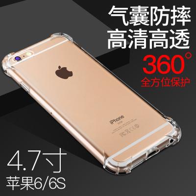 【买2送1】苹果6splus手机壳6/6s/7/8/plus透明硅胶iPhone6保护套xs防摔全包5s超薄x软壳XR