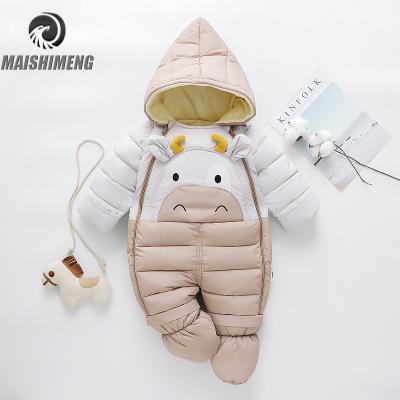 【品牌特卖】婴儿连体衣冬季加厚羽绒棉衣男女宝宝外出服套装包脚抱被保暖