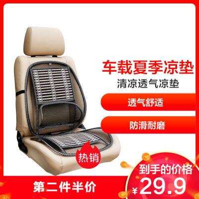 邁古(MG)【單座裝】夏季冰絲按摩涼墊 透氣坐墊 車用鋼絲座墊 四季通用 汽車用品
