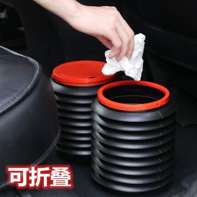 琪睿車載垃圾桶垃圾袋汽車內用可折疊伸縮雨傘桶車上創意置物收納用品