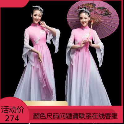 古典舞演出服仙女飘逸中国风独舞成人现代舞蹈服装伞舞大合唱长裙