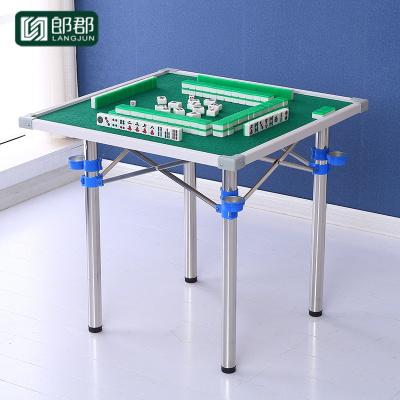 郎郡麻將桌折疊簡易家用正方形4人手搓板棋牌桌面手動麻雀臺餐桌兩用
