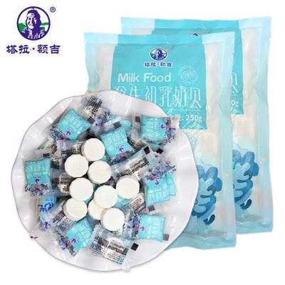 塔拉額吉 含牛初乳奶貝250g*2袋裝 單獨包裝 內蒙古奶酪奶片