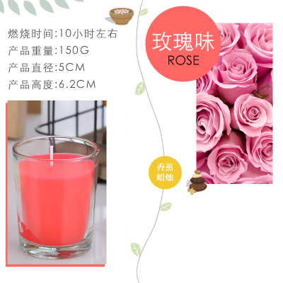 香薰蠟燭玻璃杯浪漫表白求婚香氛精油無煙蠟燭-紅色玻璃杯蠟燭 6只裝 玫瑰味