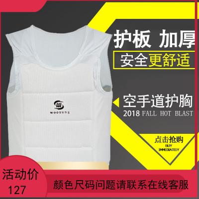 WOOSUNG空手道护胸儿童成人男女训练护具加厚背心白色内胆护甲