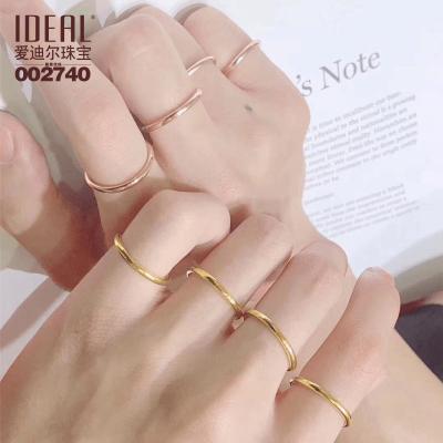 愛迪爾珠寶(IDEAL)18K金古法光面戒指 光圈戒指18k玫瑰金戒指光圈彩 尾戒