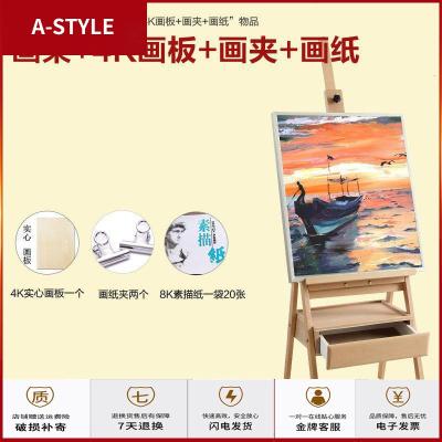 蘇寧放心購紅櫸木制帶抽屜畫架箱體畫架素描畫架油畫架成人兒童畫架畫板套裝A-STYLE
