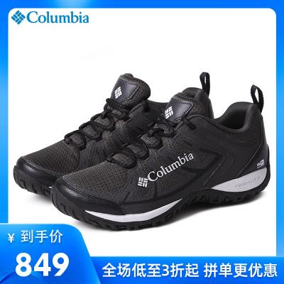 2020春夏新品哥倫比亞防水男鞋徒步鞋戶外運動輕便登山鞋DM1240