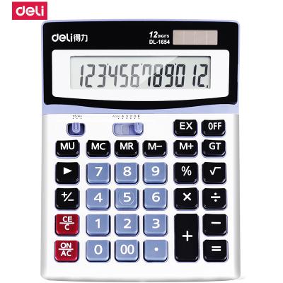 Deli 得力1654 經濟型大屏幕計算器 財務專用太陽能大按鍵計算機