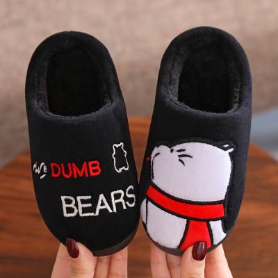 芳棋云品牌拖鞋冬儿童男女童卡通居家亲子鞋一家三口厚底保暖包跟宝宝棉拖鞋
