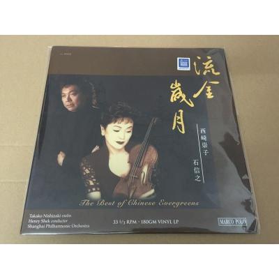 馬可勃羅 8225997LP 流金歲月 西崎崇子 石信之 LP黑膠 預定 正版