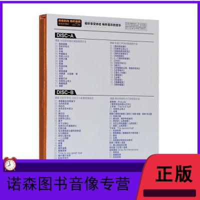 正版譚晶民歌DVD 演唱會MV合集珍藏高清視頻汽車載DVD光盤碟片