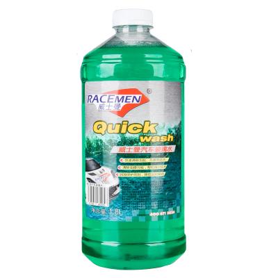 威士曼(RACEMEN)玻璃水-15℃度防凍型汽車玻璃水冬季非濃縮雨刮水擋風玻璃清潔液清除蟲膠雨刮器水1.8L單瓶裝