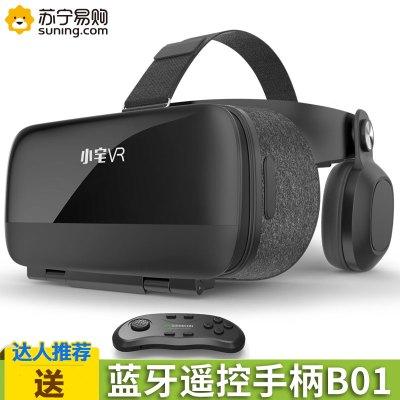 小宅VR正品VR眼镜 小宅Z5 3D眼镜 智能VR头盔 VR虚拟现实眼镜畅享