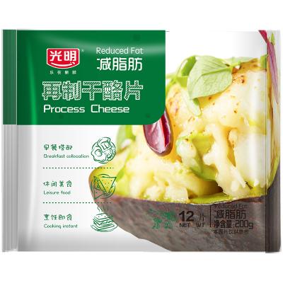 光明 芝士片 200g 12片装 再制干酪 烘焙原料 减脂肪再制干酪