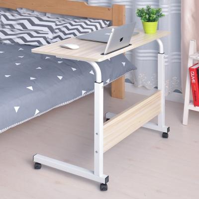 可移动笔记本电脑桌可升降懒人床上用书桌学习桌古达床边电脑桌