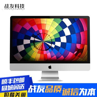 【二手95新】AppleIMac苹果一体机电脑二手苹果台式主机一体机办公设计促销27英寸/096/i5/8G/1T/薄款