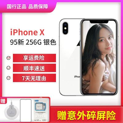 【二手95新】Apple/蘋果 iPhone X 256GB 銀色 國行正品 二手手機 蘋果x 全網通4G手機 二手蘋果