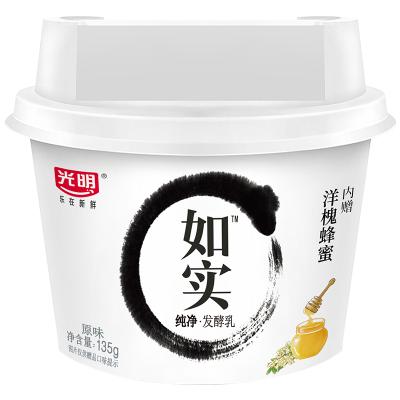 光明如實135g無添加發酵乳 酸奶 洋槐蜜三聯裝 *4 (12杯) 組合裝