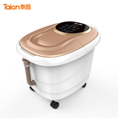 金泰昌養生足浴盆TC-Z5078 微電腦式 微熱紅光 仿卵石按摩點 活氧氣波 足浴器 泡腳器