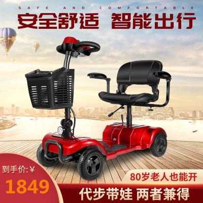 駿杰老人代步車四輪電動殘疾人雙人小型老年助力電瓶車折疊4輪車
