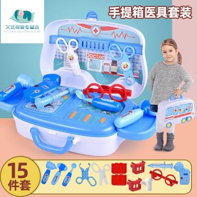 兒童拉桿箱醫具旅行箱行李箱工具箱手拉過家家玩具廚房套裝女男孩 手提箱醫具套裝15件套 貓太子六一兒童節禮物
