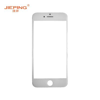 捷屏(JIEPING)適用于蘋果7plus一體蓋板 手機外屏維修更換 白色(不含稅)