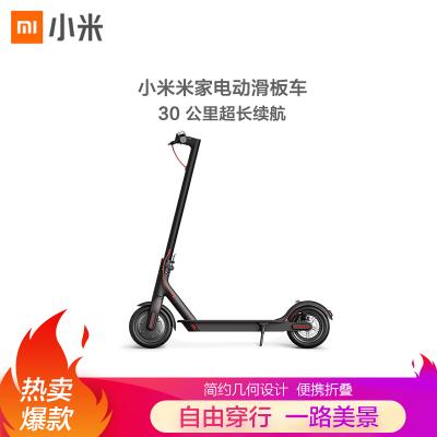 小米米家电动滑板车1S 迷你电动车折叠代步车锂电池电瓶车 黑色