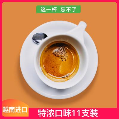西贡咖啡3in1特浓速溶咖啡165g盒装 越南进口SAGOCOFFEE