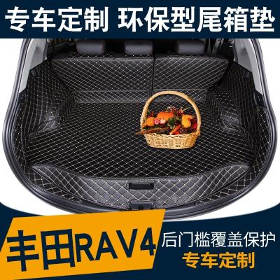 閃電客豐田rav4榮放后備箱墊全包圍專用13款15款2019款新RAV4汽車尾箱墊 咖色米線