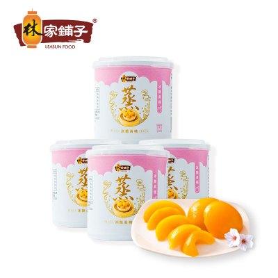 【林家鋪子旗艦店】冰糖黃桃罐頭200g*4罐整箱零食出口品質