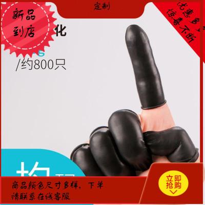 防耐磨膠指頭橡膠防護點鈔護指硅膠護一次