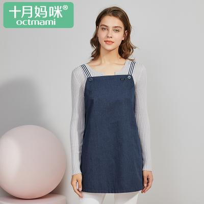 十月媽咪防輻射服孕婦裝上班族防電腦輻射孕婦防輻射服吊帶衣