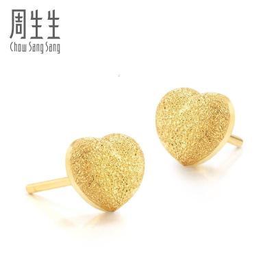 周生生(CHOW SANG SANG)足金閃沙心形黃金耳釘耳飾女款68717E計價