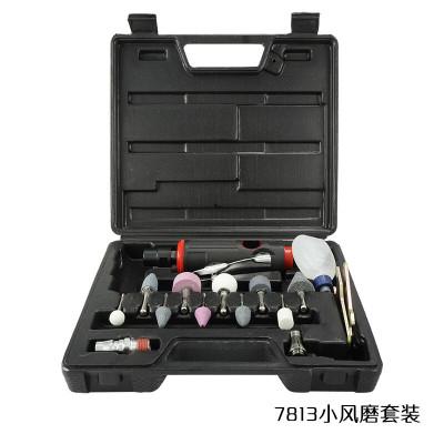 氣動打磨機小型汽動干磨機氣動工具氣磨機風磨磨光機補胎工具WM 7813小風磨套裝