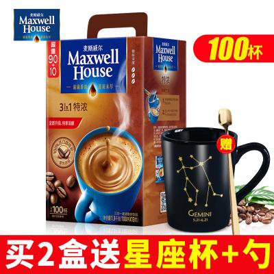 麦斯威尔咖啡特浓三合一即溶速溶咖啡粉100条1300g礼盒装