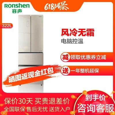 預售【99新】容聲(Ronshen)322升法式多門矢量變頻風冷無霜 電腦溫控冰箱 BCD-322WKM1MPCA 金色